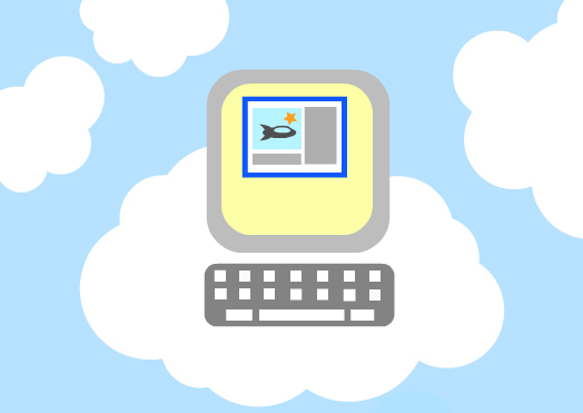 Saving Money With Cloud Computing